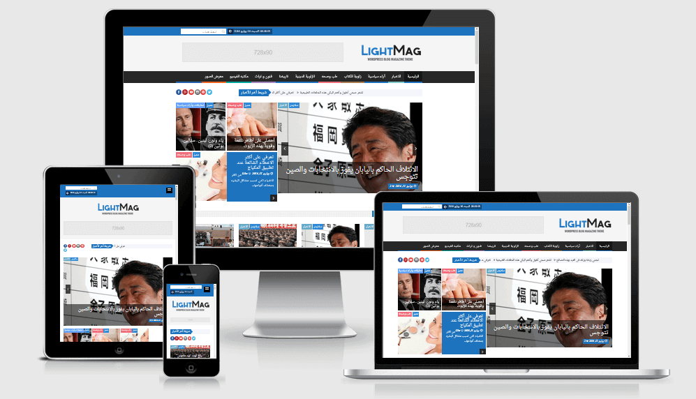 تصميم مواقع اخبارية